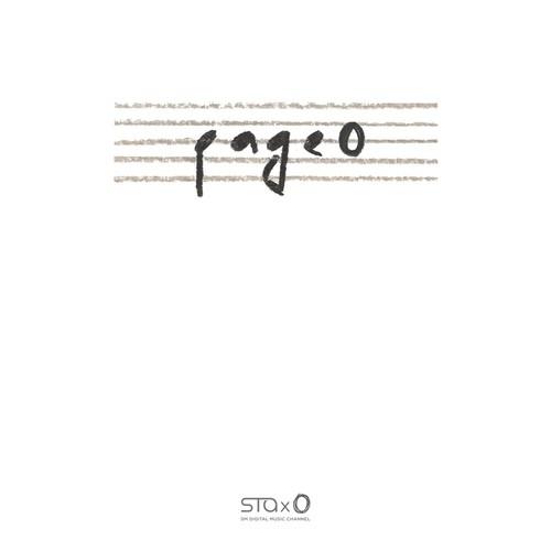 Taeyeon, MeloMance (태연, 멜로망스) – Page 0 [FLAC + MP3 320 / WEB] [2018.08.10]
