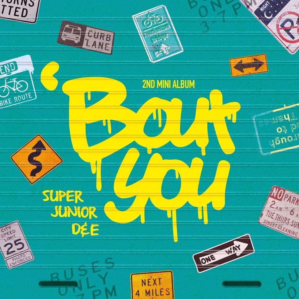 SUPER JUNIOR DONGHAE & EUNHYUK (동해 & 은혁) – 'Bout you [FLAC + MP3 320 / WEB] [2018.08.16]