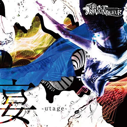 FEST VAINQUEUR – 宴~utage~ [FLAC / CD] [2018.08.29]
