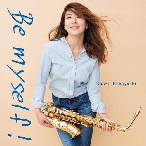 小林香織 (Kaori Ko0bayashi) – Be Myself! [FLAC + MP3 320 / WEB] [2018.09.12]