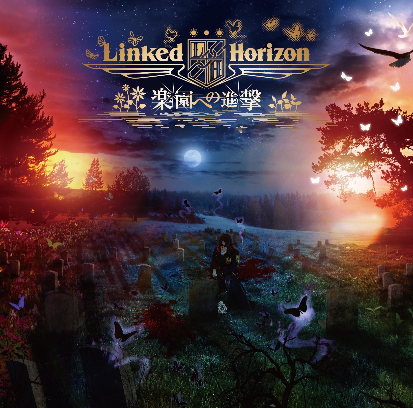 Linked Horizon – 楽園への進撃 [FLAC + AAC 256 / WEB] [2018.09.19]