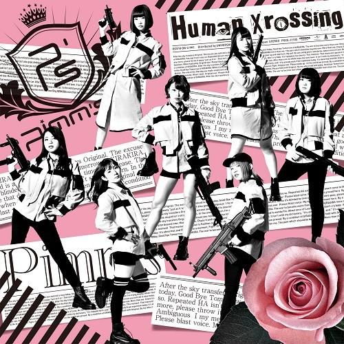 Pimm's – Human Xrossing [FLAC / WEB] [2018.09.05]