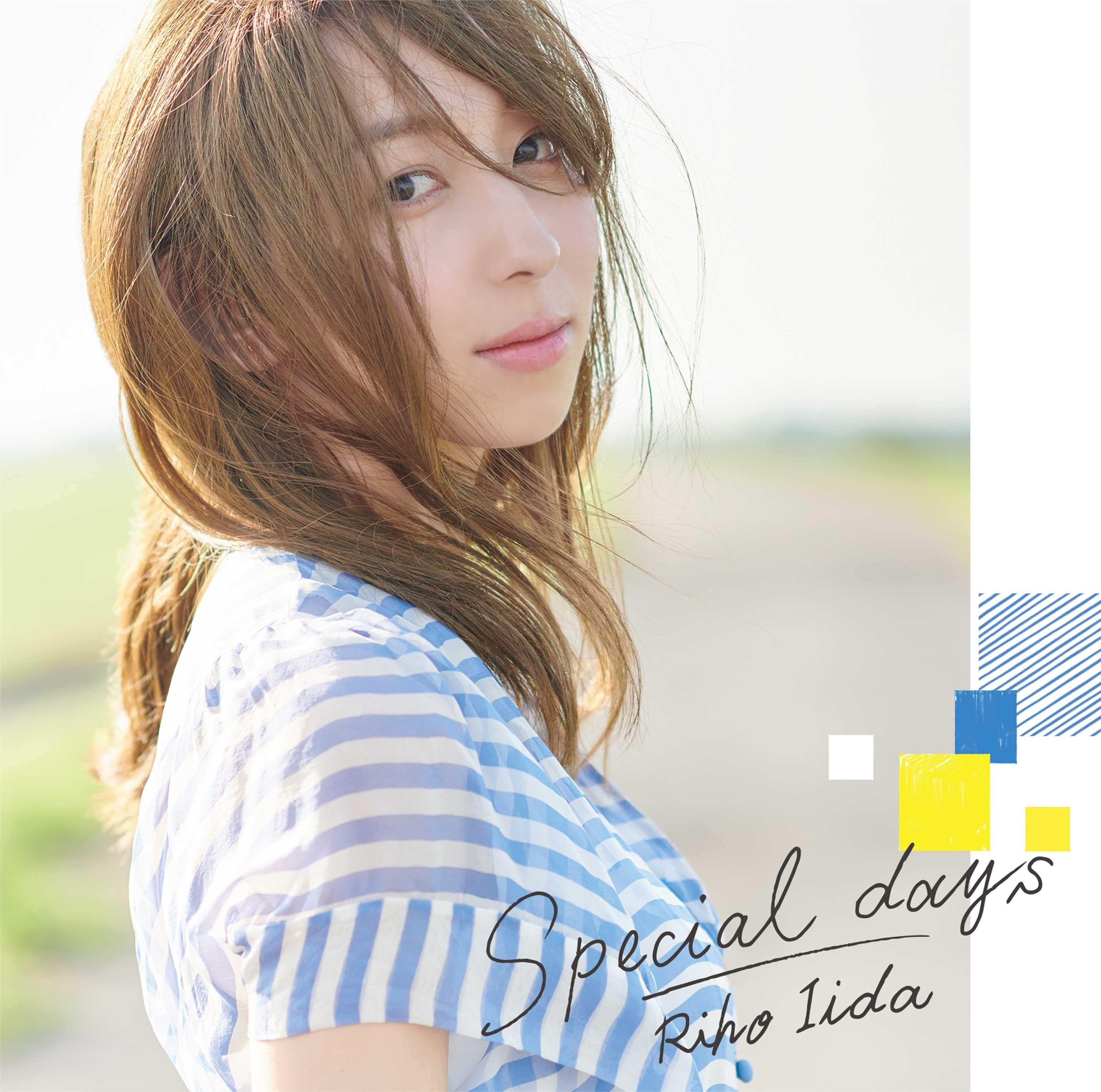 飯田里穂 (Riho Iida) – Special days [FLAC + MP3 320 / CD] [2018.09.05]