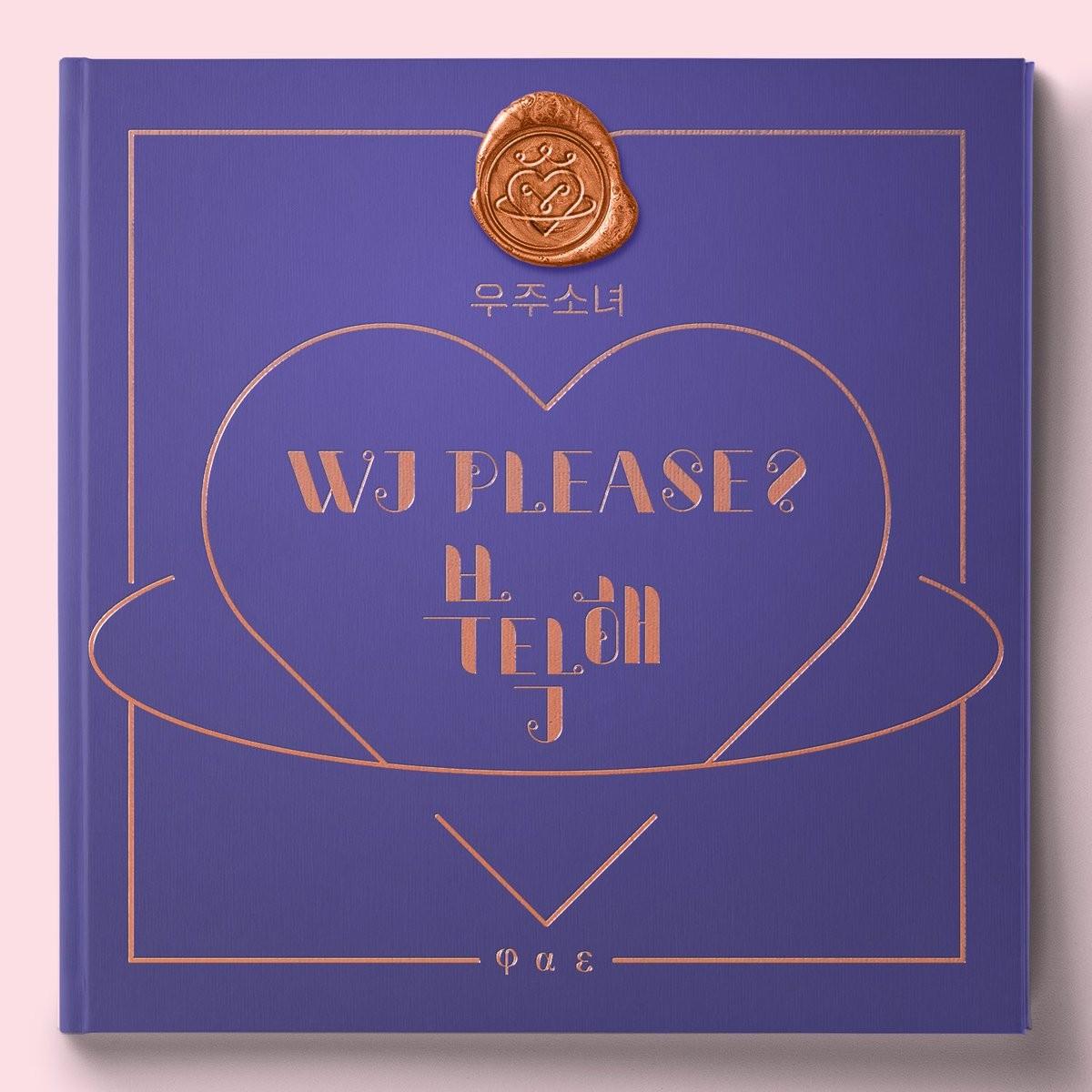 WJSN – WJ PLEASE?  [FLAC + MP3 320 / WEB] [2018.09.19]