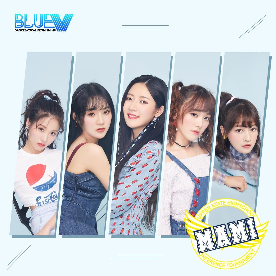BlueV – MAMI [FLAC + MP3 320 / WEB] [2018.09.12]