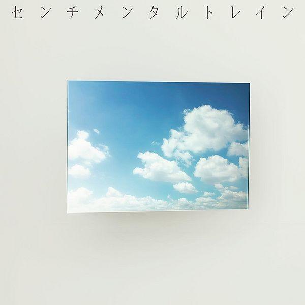 AKB48 – センチメンタルトレイン [CD FLAC + DVD ISO]  [2018.09.19]