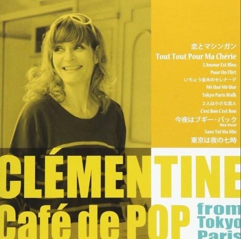 Clementine – Cafe de POP from Tokyo Paris [FLAC + MP3 320 / CD] [2018.02.14]
