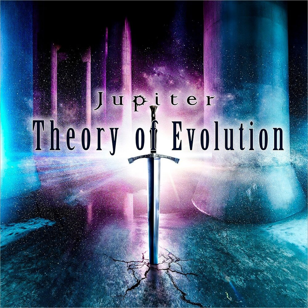 Jupiter – Theory of Evolution [FLAC + MP3 320 / WEB] [2018.08.08]