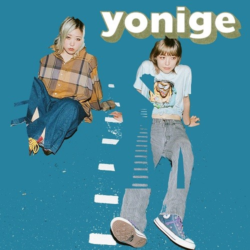 yonige – HOUSE [FLAC / CD + WEB] [2018.10.03]