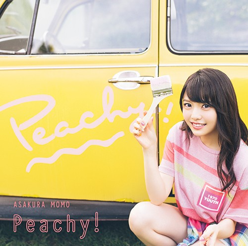 麻倉もも (Momo Asakura) – Peachy! [FLAC / 24bit Lossless / WEB]  [2018.10.03]