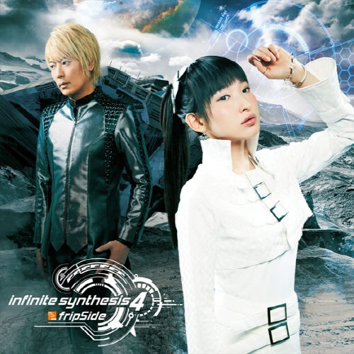fripSide – infinite synthesis 4 [FLAC + MP3 320 / CD] [2018.10.10]