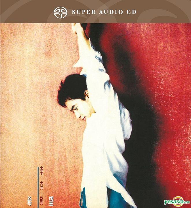 李克勤 (Hacken Lee) – 希望 (1994/2017) DSD DSF