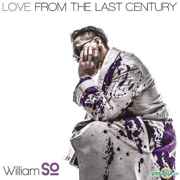 蘇永康 (William So) – Love From The Last Century (2017) DSD DSF
