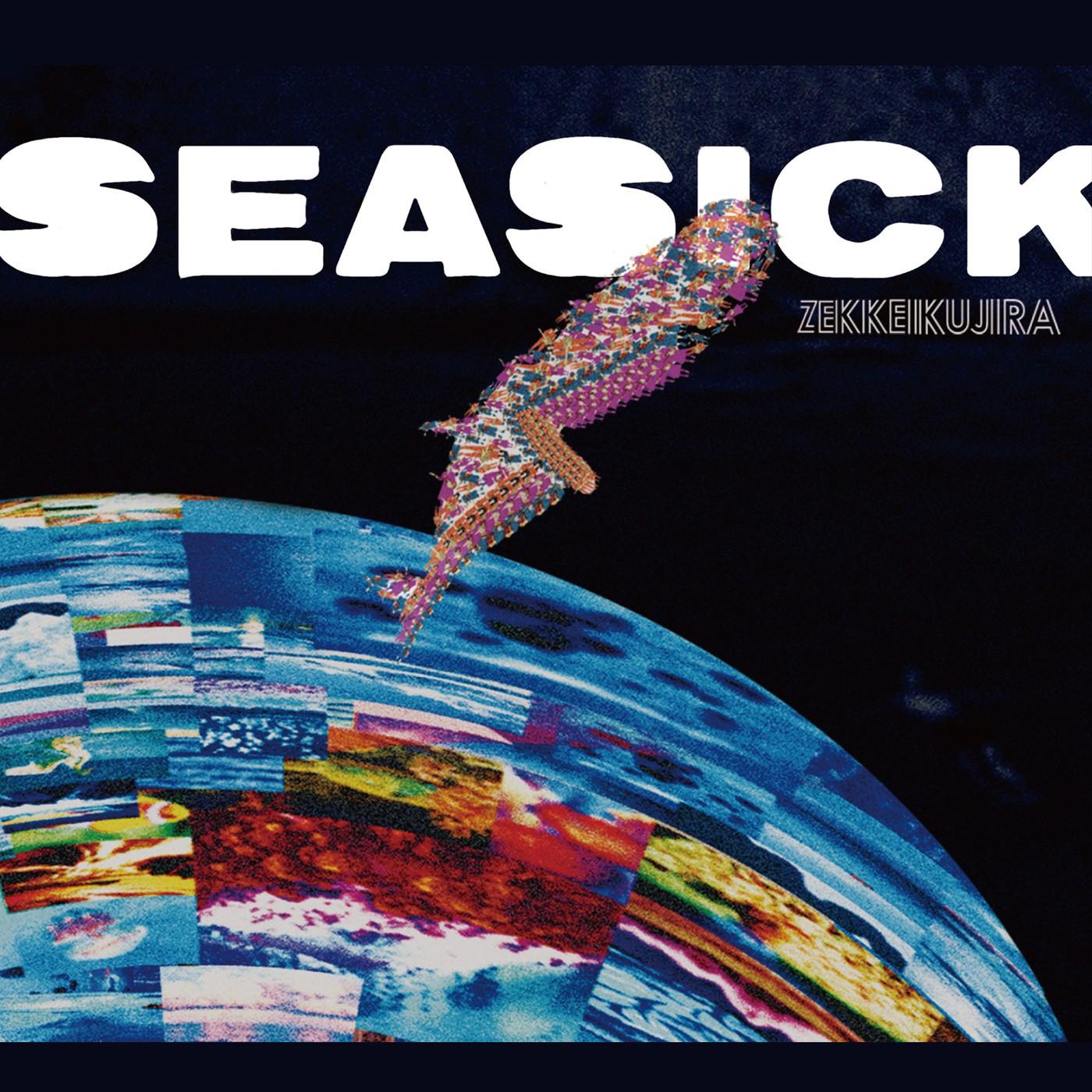 絶景クジラ (Zekkei Kujira) – Seasick [FLAC + MP3 320 / CD] [2018.06.27]