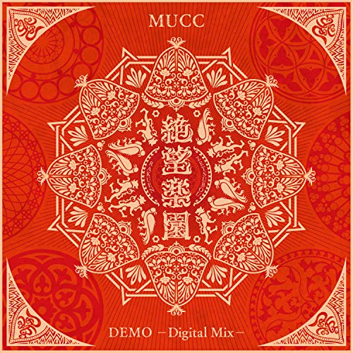 MUCC (ムック) – 絶望楽園 DEMO -Digital Mix- [MP3 320 + AAC 320 / WEB] [2018.10.09]