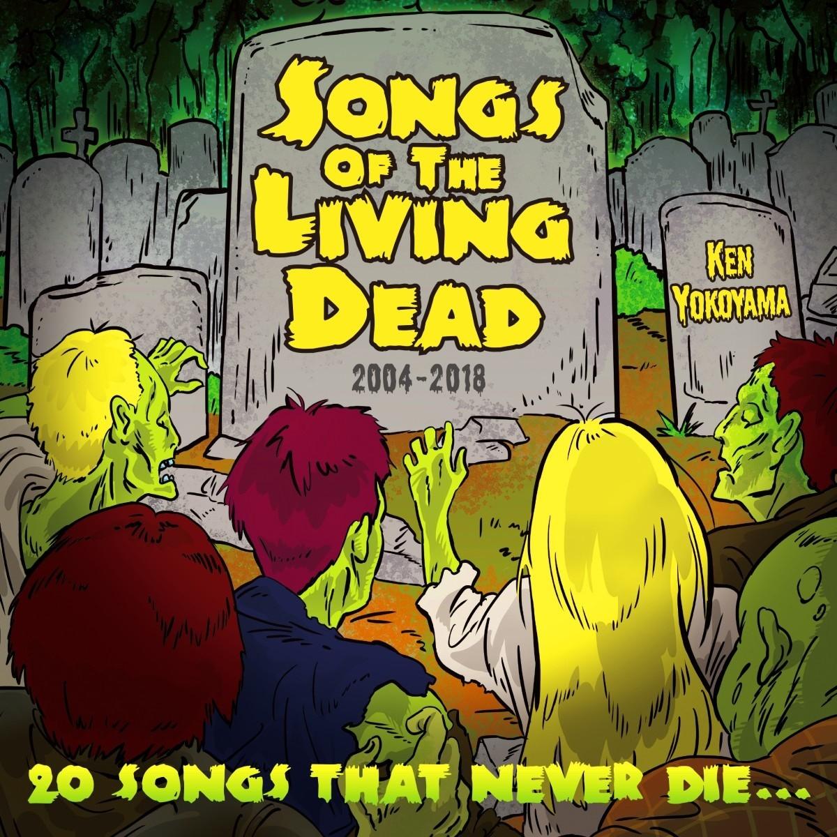 横山健 (Ken Yokoyama) – Songs of the Living Dead [FLAC + MP3 320 / WEB] [2018.10.10]