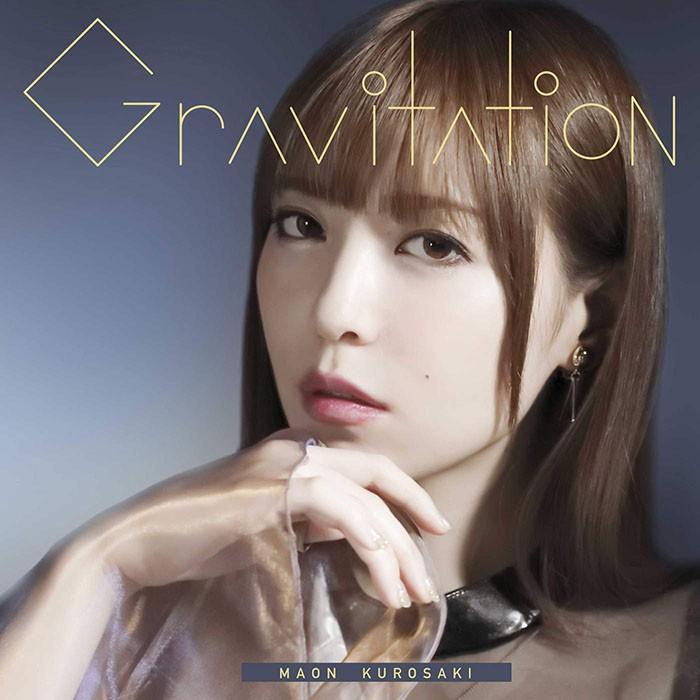 黒崎真音 (Maon Kurosaki) – Gravitation [MP3 320 / WEB] [2018.10.06]