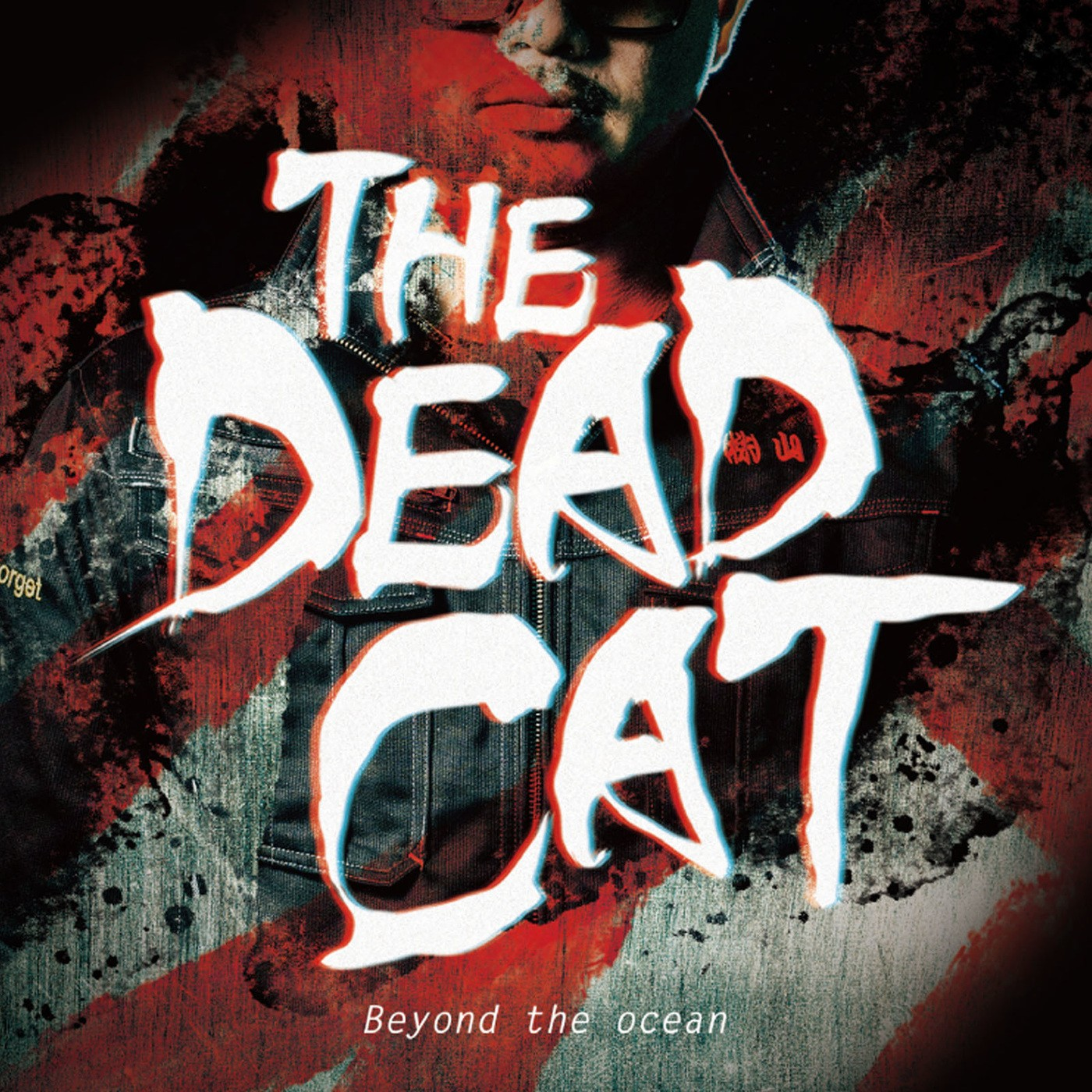 Beyond the ocean – THE DEAD CAT[FLAC / WEB] [2018.10.14]