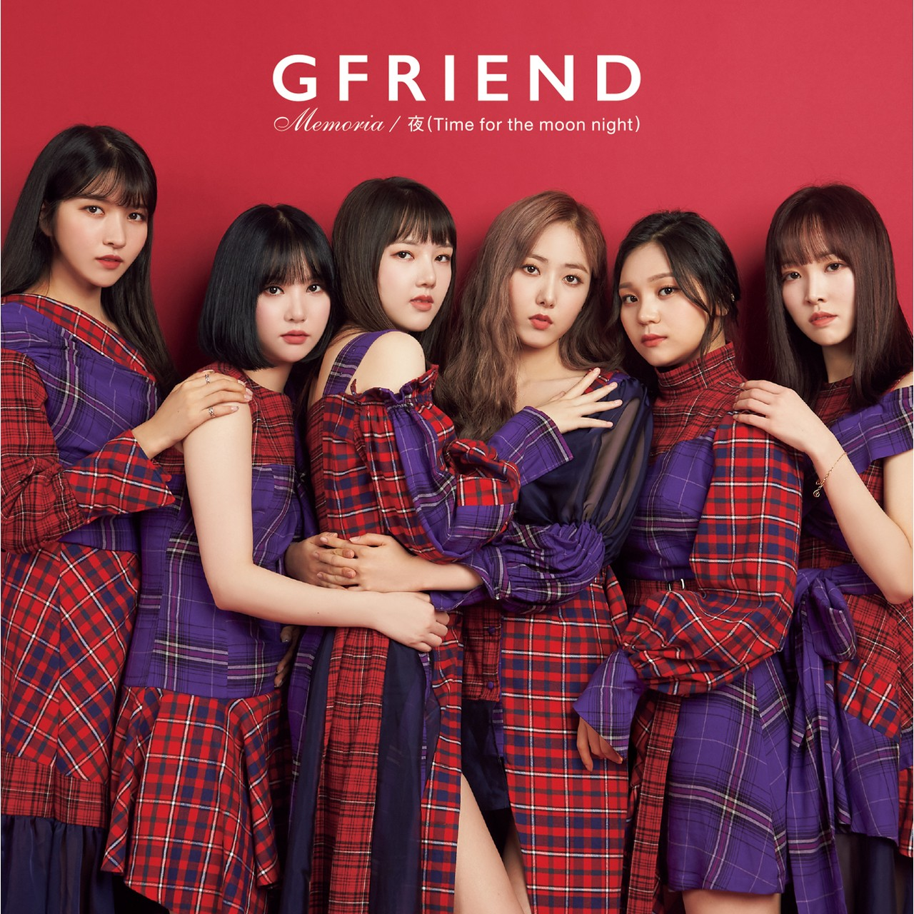 GFRIEND (여자친구) – Memoria / 夜(Time for the moon night) [FLAC + MP3 320 + DVD ISO] [2018.10.10]