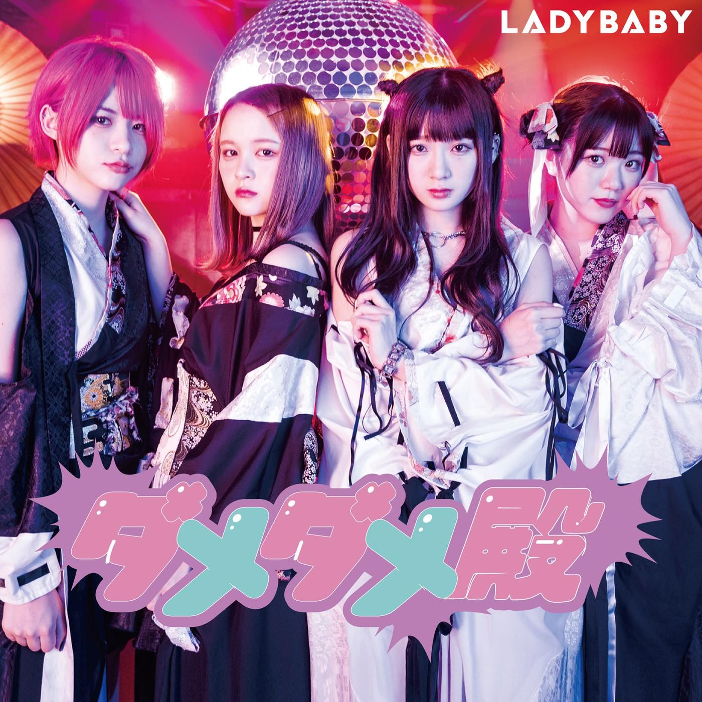 LADYBABY – ダメダメ殿 [FLAC + MP3 320 / WEB] [2018 10 10] – J-pop