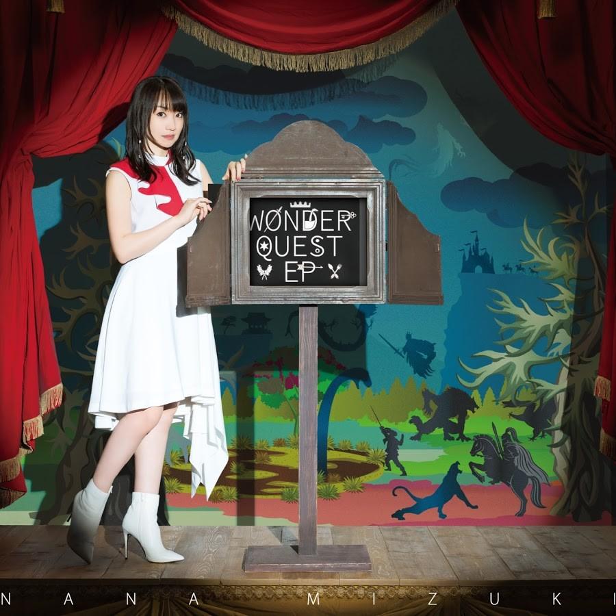 水樹奈々 (Nana Mizuki) – WONDER QUEST EP [CD + MP3 320 / CD] [2018.09.26]