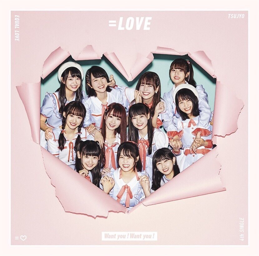 =LOVE – Want you! Want you! [FLAC + MP3 320 / CD] [2018.10.17]