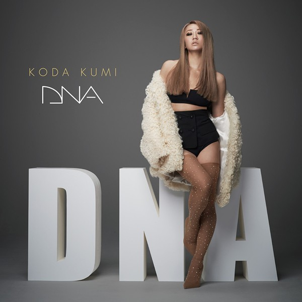 倖田來未 (Koda Kumi) – DNA [FLAC + MP3 320 / WEB] [2018.08.22]