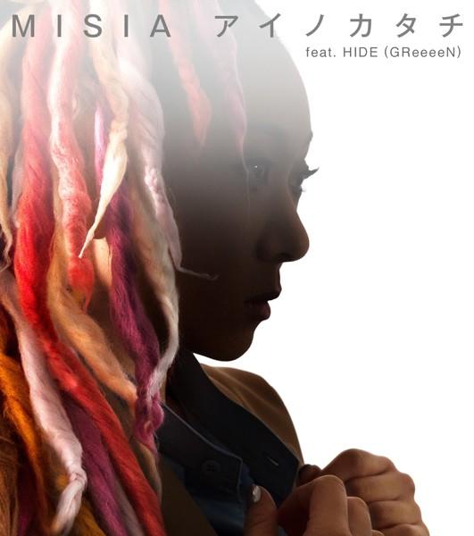 MISIA – アイノカタチ feat. HIDE (GReeeeN)  [FLAC 24bit/44,1kHz]