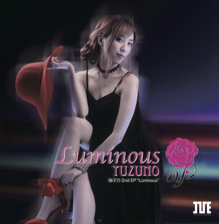 柚子乃 (YUZUNO) – Luminous [MP3 320 / CD] [2018.08.18]