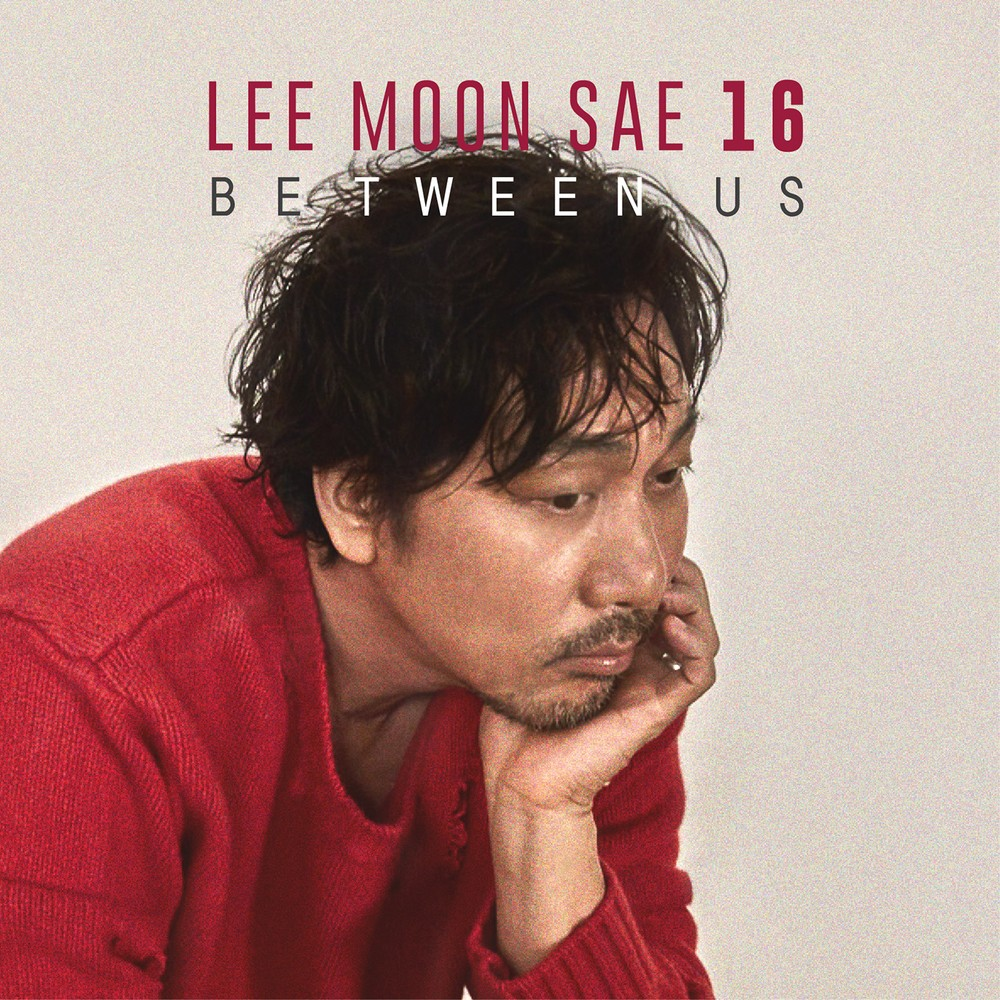 Lee Moon Se (이문세) – BETWEEN US [FLAC + MP3 320 / WEB] [2018.10.22]