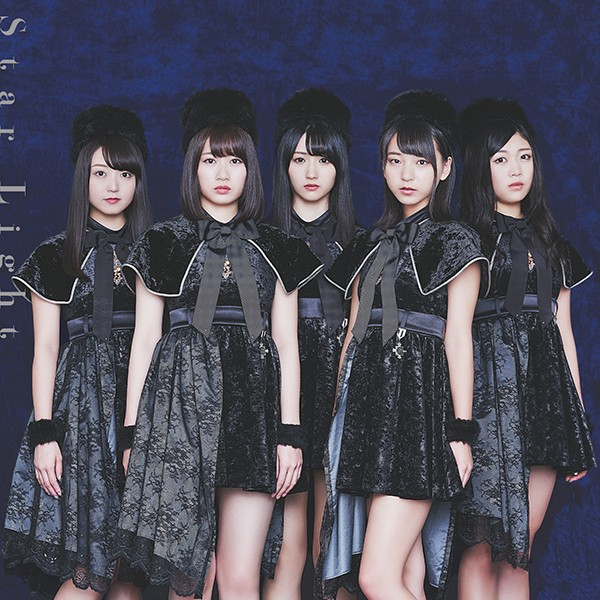 転校少女 (Tenkou Shoujo) – Star Light [MP3 192 / CD] [2018.10.16]