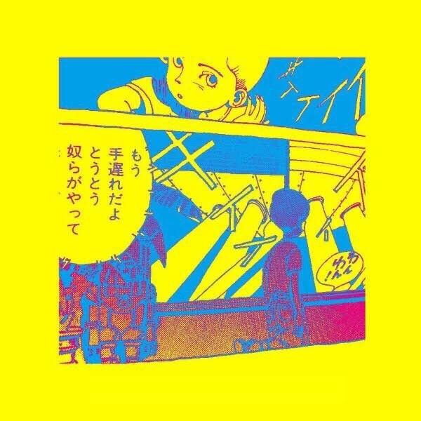 ステレオガール (Stereo Girl) – ベイビー、ぼくらはL.S.D [FLAC / CD] [2018.06.01]