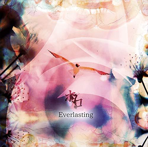 ホロ (Holo) – Everlasting [FLAC / CD] [2018.09.26]