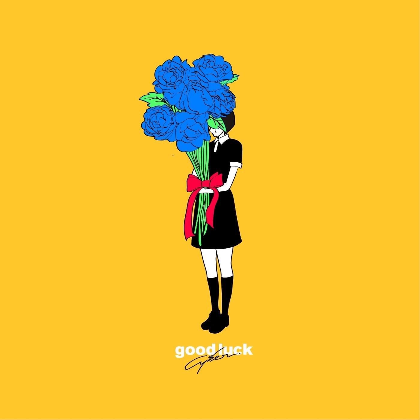 CY8ER – GOOD LUCK [FLAC + MP3 320 / WEB] [2018.10.26]