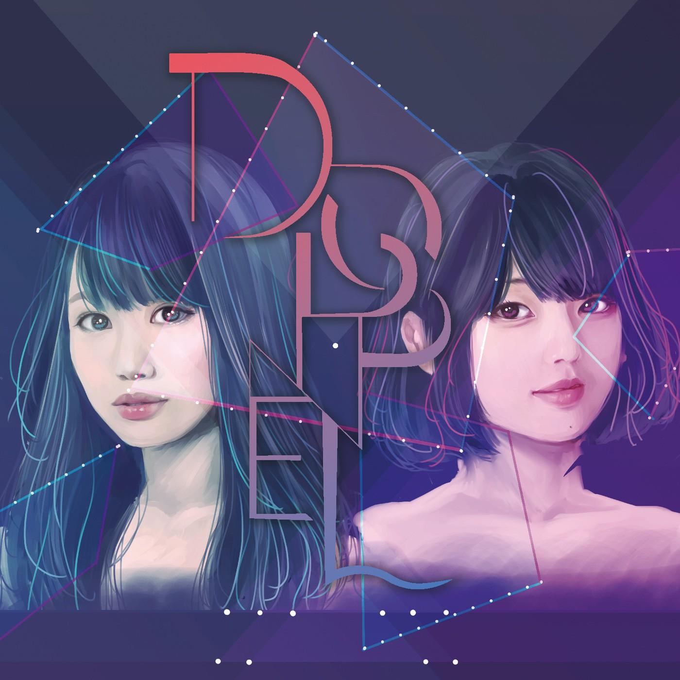 嗚呼 (AH) – DOPPEL [FLAC + MP3 320 / WEB] [2018.07.11]