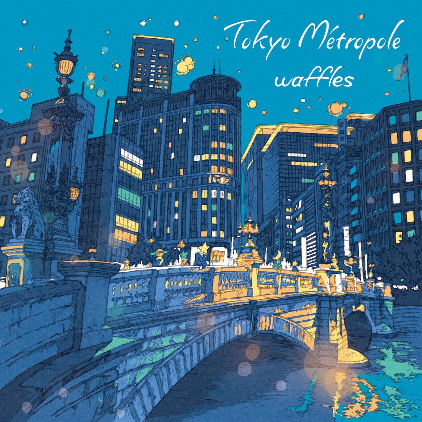 waffles – Tokyo Metropole [FLAC + MP3 320 / WEB] [2018.10.26]