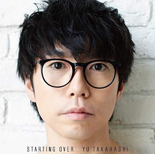 高橋優 (Yu Takahashi) – Starting Over [MP3 VBR / CD] [2018.10.24]