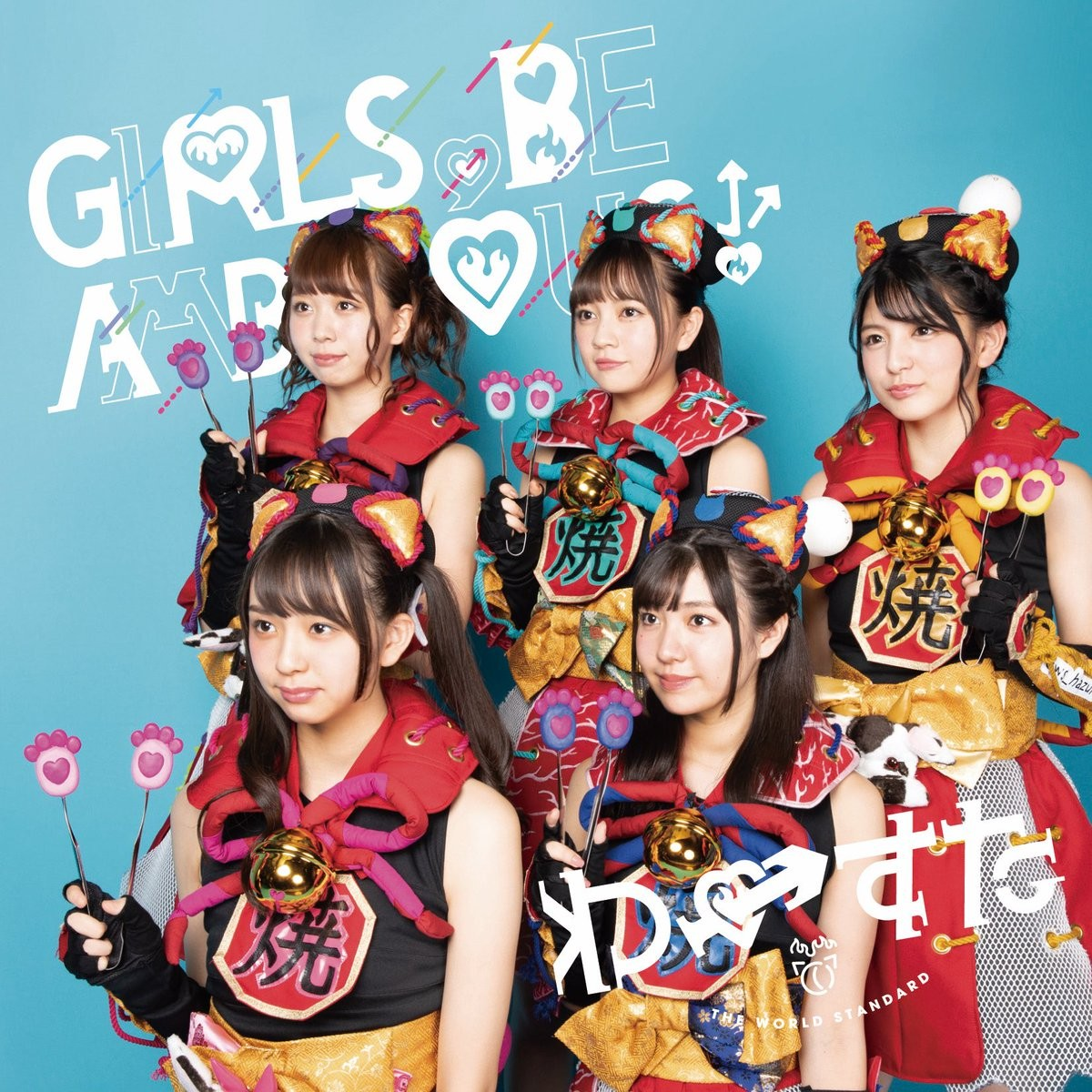 わーすた (The World Standard) – GIRLS, BE AMBITIOUS! [FLAC + AAC 320 / WEB] [2018.10.31]