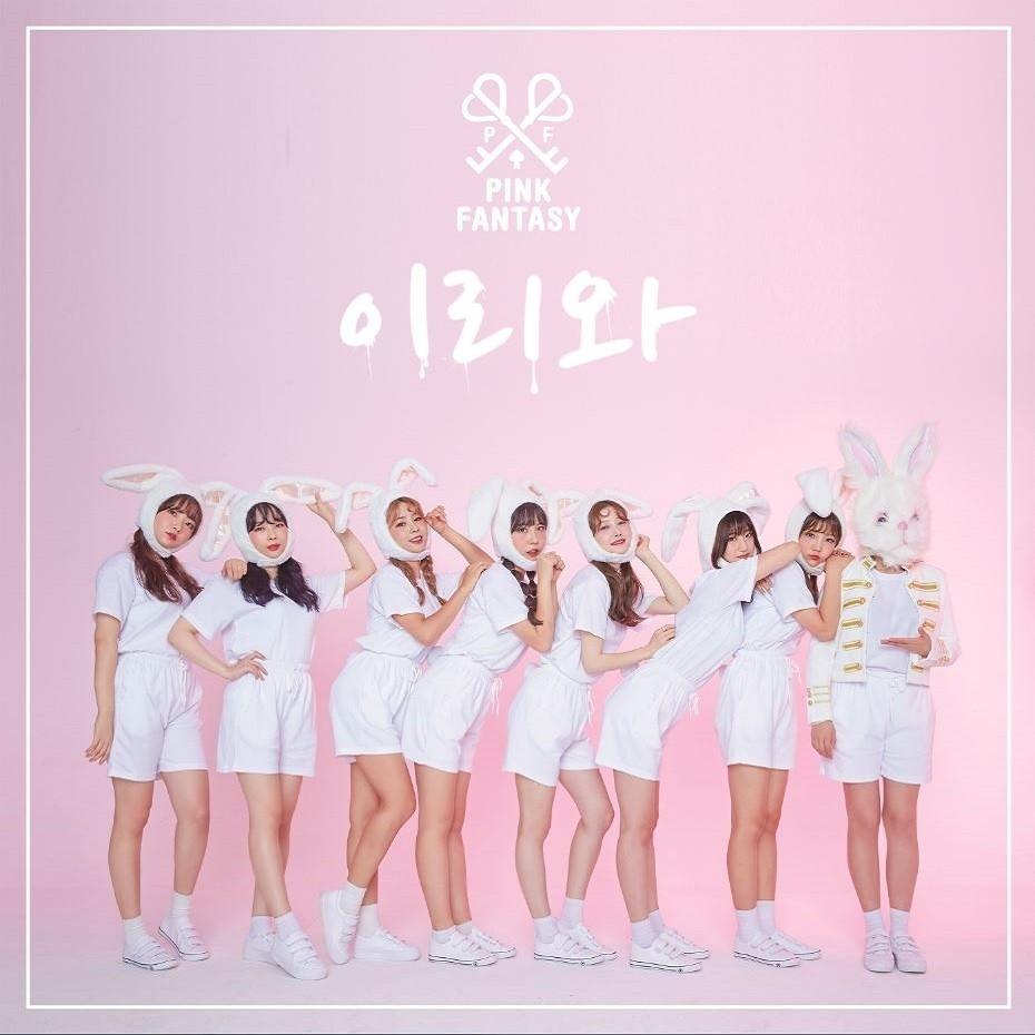 PinkFantasy (핑크판타지) – Iriwa (이리와) [FLAC + MP3 320 / WEB] [2018.10.24]