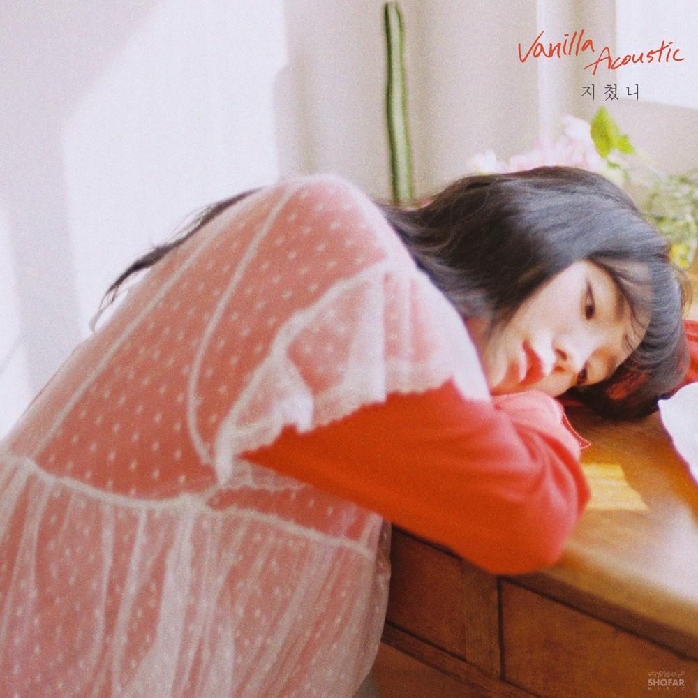 Vanilla Acoustic (바닐라 어쿠스틱) – Sigh (지쳤니) [FLAC + MP3 320 / WEB] [2018.10.31]