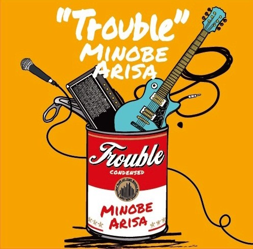 みのべありさ (Arisa Minobe) – Trouble [FLAC / CD] [2018.08.29]