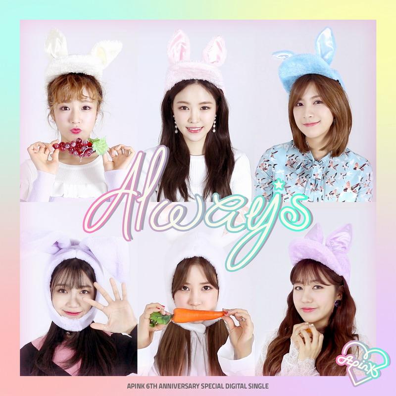 APink (에이핑크) – Always (2017) [FLAC 24bit/96kHz]