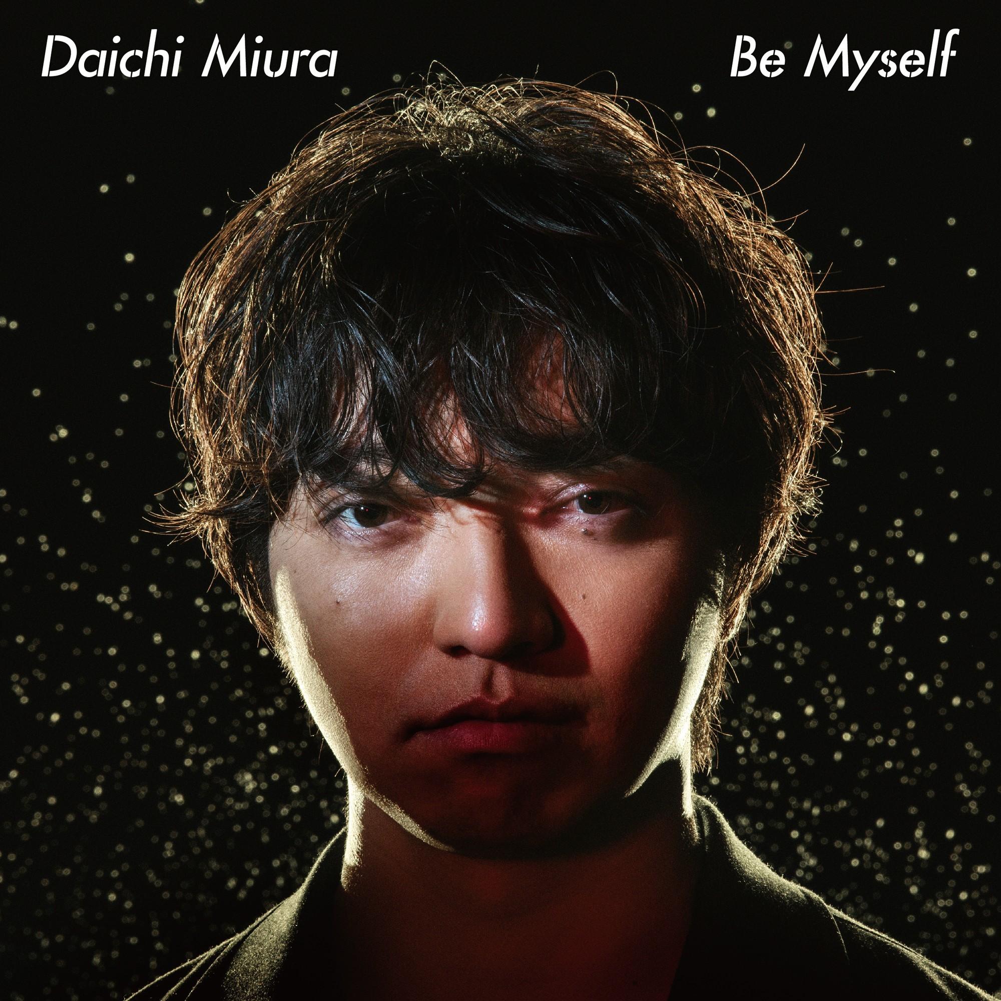 三浦大知 (Daichi Miura) – Be Myself [24bit Lossless + MP3 320 / WEB]  [2018.08.22]