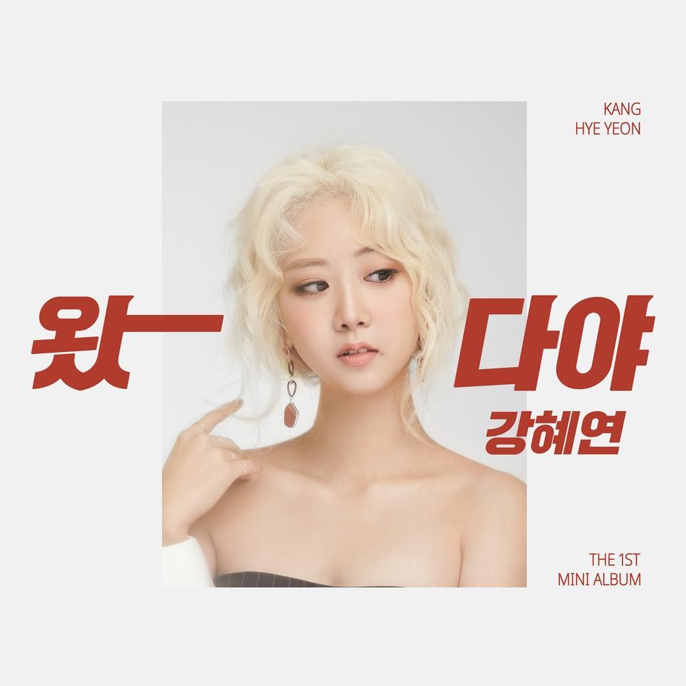 Kang Hye Yeon (강혜연) – Great (왔다야) [FLAC + MP3 320 / WEB] [2018.10.31]