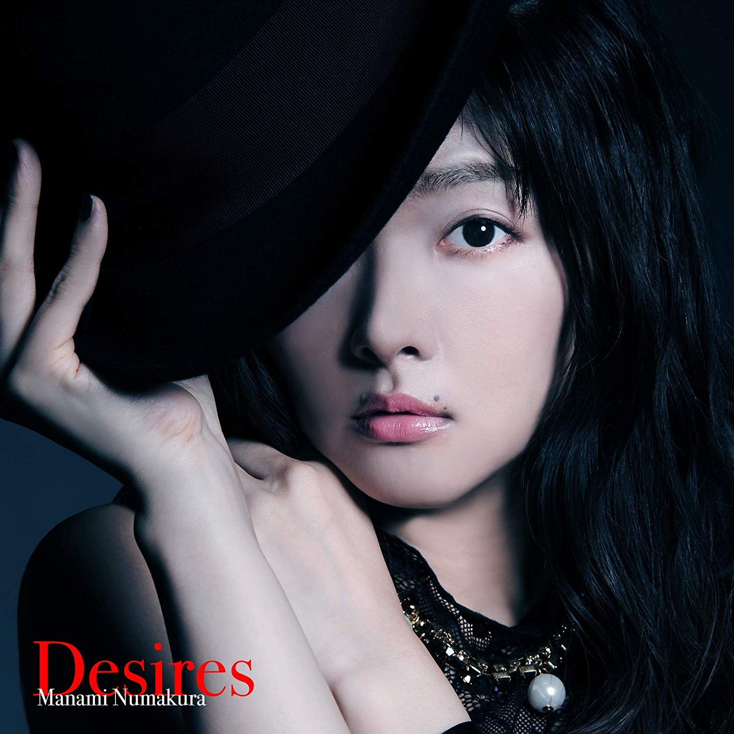 沼倉愛美 (Manami Numakura) – Desires [FLAC + MP3 320 / CD] [2018.10.31]