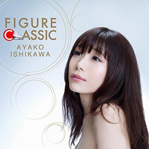 石川綾子 (Ayako Ishikawa) – FIGURE CLASSIC [FLAC 24bit/96kHz]