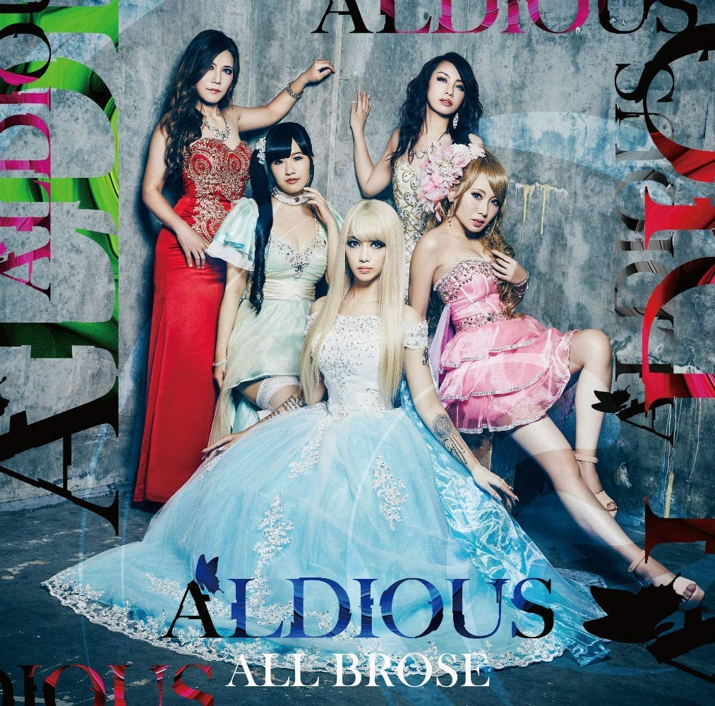 ALDIOUS – All Brose [FLAC + MP3 320 + DVDISO] [2018.11.21]