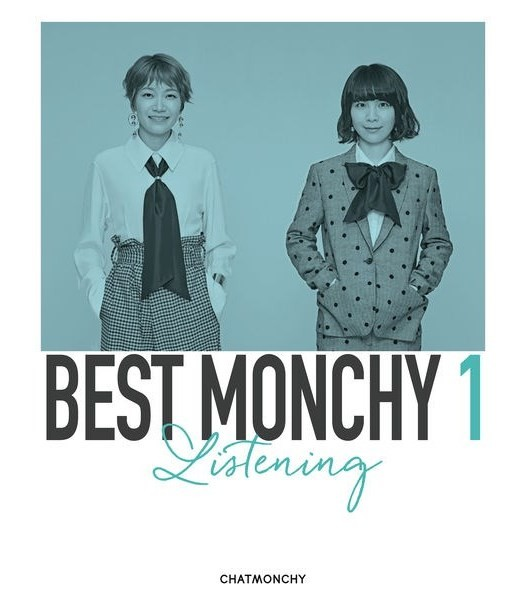 Chatmonchy (チャットモンチー) – BEST MONCHY 1 -Listening- [AAC 256 / WEB] [2018.10.31]