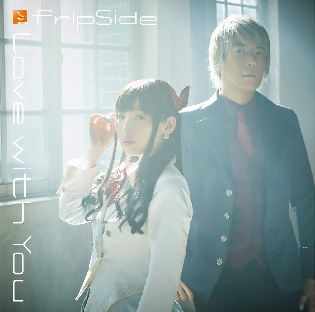 fripSide – Love With You [FLAC / CD] [2018.11.07]