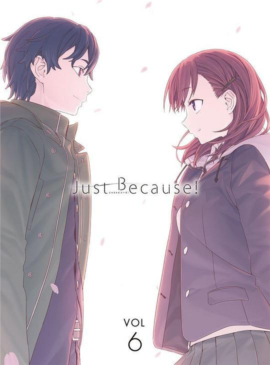 やなぎなぎ (yanaginagi) – Just Because! Original Soundtrack [FLAC + MP3 320 / CD] [2018.05.30]